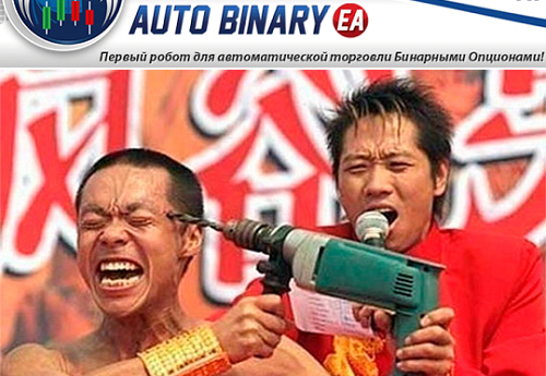 Отзыв о Auto Binary EA