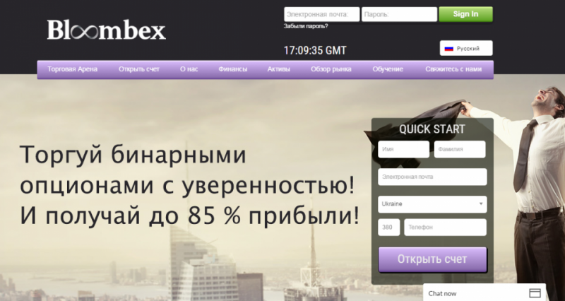 Брокер Bloombex Options – бинарные опционы Bloombexoptions.com